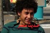 """حسين السيد: الأهلى يحقق البطولات بروح """"الفانلة الحمراء"""""""