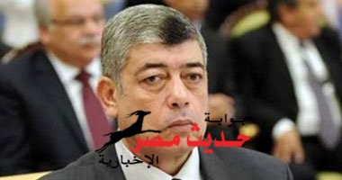 وزير الداخلية يستبعد استادى القاهرة والإسكندرية من استضافة نهائى الكأس