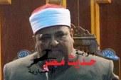 وكيل الازهر يطالب باغلاق موقع فيسبوك خلال الامتحانات