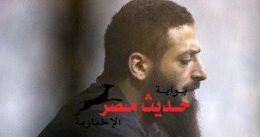 """فضيحة  """"الداخلية"""" تتستر على محاولة هروب """"عادل حبارة"""" وتتعمد إخفاء الحقائق"""