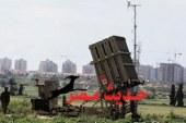 القبة الحديدية تعترض 3 صواريخ أطلقت على تل أبيب
