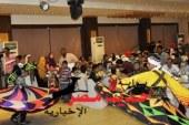 لمحروسة تقيم حفل إفطار لـ600 من الأيتام والأمهات المعيلات