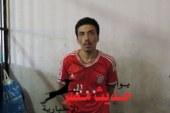 القبض على شاب بحوزته بندقية خرطوش ببورسعيد