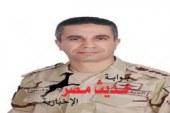 القوات المسلحة تقضى على أحد قيادات الإرهاب بالشيخ زويد بعد تبادل إطلاق النيران