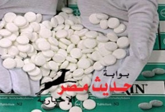 تناول الأسبرين يوميا يحد من خطر الإصابة والوفاة بالسرطان بنسبة 40%