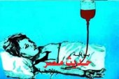 شراء المركز الطبى  دماء الأيتام بـ«80 جنيهاً».. و«الكلية» بـ«30 ألفاً»