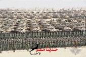 مجله امريكيه : اقوى الجيوش عربيا وافريقيا والثالث عشر عالميا الجيش المصرى