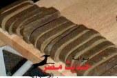 حملة مرورية تضبط شخصين بحوزتهما 2 كيلو حشيش بطريق الإسكندرية الصحراوى