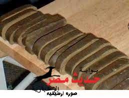 القبض على فلاح وعاطل بحوزتهما 25 قطعة حشيش و200 قرص مخدر فى مطروح …