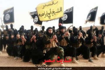 تهديد جديد من داعش (احتفالات أعياد الميلاد: سنحولها بكاء وعويل)