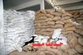 قوات الامن تحبط شحنة ارز قبل تهريبها