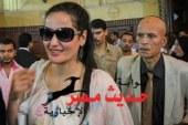 السجن المشدد 5 سنوات لـ 4 متهمين لتعديهم على سما المصرى