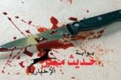 تجديد حبس متهم قتل مواطنا مقابل فدية 15 يوماً بسوهاج