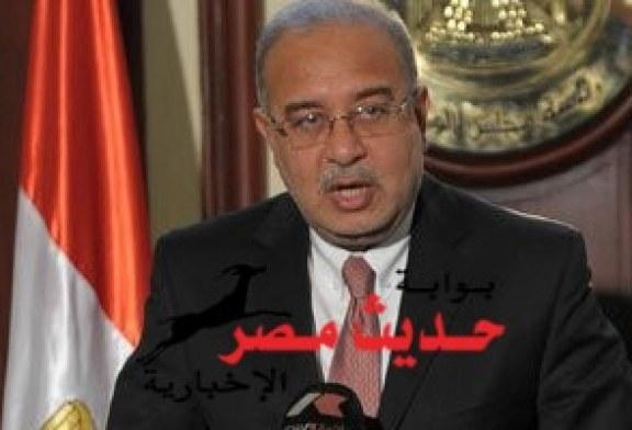 الرقابة الادارية تلقى القبض على مدير عام بشركة النيل لتسويق البترول