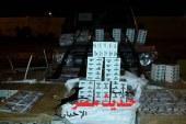 ضبط عامل أجري وبحوزته عدد 10000 آلاف قرص ترمادول المخدر بالغردقة