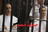 """حضور علاء وجمال مبارك بالملابس المدنية.. والتأجيل لـ20 ديسمبر المقبل فى قضية """"التلاعب بالبورصة"""""""