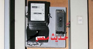 شركة كهرباء جنوب القاهرة لإنتاج الكهرباء، أن هناك 200 ألف مواطن تقدموا بطلبات الحصول على عدادات كودية