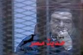 """نظر استشكال مبارك على مصادرة أسهمه بـ""""مصر المقاصة"""" اليوم"""