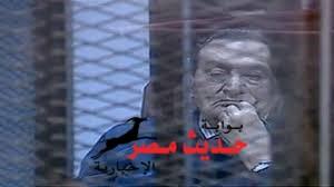 """رجال """"حسنى مبارك"""" بعد الثورة"""