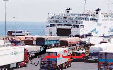 """غادرت العباره""""آيلة"""" وعلى متنها 723 راكبا منهم 200 معتمر و4 باصات عمرة"""