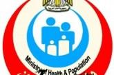 مصر خالية من الملاريا والحصبة وأمراض أخرى قريبا..تصريح لوزارة الصحة المصرية