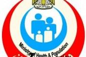 «وزارة الصحة» تحذر من السفر إلى سيراليون وغينيا وليبيريا ونيجيريا بسبب «إيبولا»