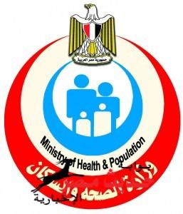 الصحة: 11 حالة وفاة و35 مصابا بانفجار الكنيسة المرقسية بالإسكندرية