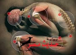 انسحاب المخدرات من جسم المدمن أهم مراحل التخلص من شبح الإدمان