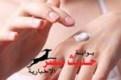 أسباب ظهور التهابات الجلد بعد رسم الحناء