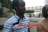 صلاح الإثيوبى يكشف سر استبعاده من ودية أنجولا