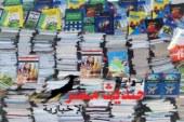 قبل أيام من العام الدراسى.. أزمة طباعة الكتب مستمرة..ومصدر بالتعليم:مطابع توقفت لعدم وجود موارد مالية ونحتاج 300 مليون جنيه