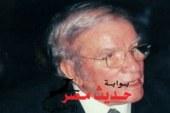 """أشهر 10 مقولات لـ الكاتب الساخر """"أحمد رجب"""""""