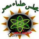 مجلس علماء مصر يحتفل بعيد العلم ٢٠١٤