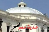 عجائب لجان النواب.. «خارج نطاق التخصص»