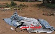 بالأسماء.. العثور على جثامين 4 مصريين بصحراء ليبيا