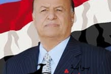 بحاح رئيس توافقى فى اليمن وانتهاء عاصفة الحزم