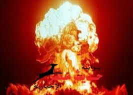 اصابه سيده فى انفجار قنبله بدائيه الصنع امام قصر الرئاسه فى كوبرى القبه