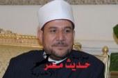 طالب الدكتور : محمد مختار جمعه وزير الاوقاف با استرداد اراضى واموال الدوله