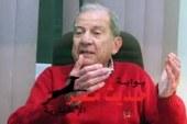 برئاسة د. أبو الغار وبحضور 62 متخصصاً المجموعة المتحدة تناقش التعديلات التي أُدخلت علي المادة ٧٨ من قانون العقوبات .