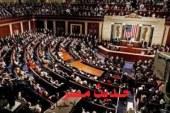 """قانون بالكونجرس يقر """" إسرائيل شريكًا استراتيجيًا كبيرًا لأميركا """""""