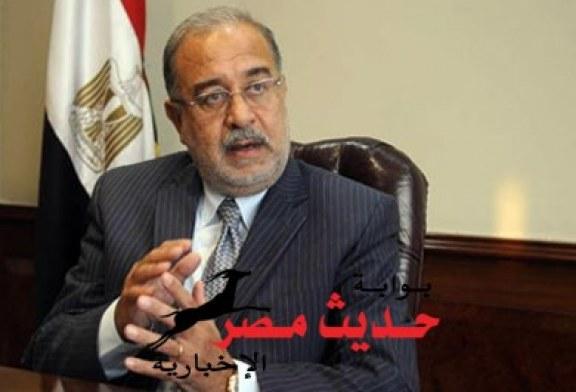 رئيس الوزراء يصدر قرارًا بتحديد اختصاصات وزارة شئون مجلس النواب