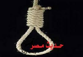 العثور على جثه سائح نمساوى فى مرسى علم