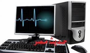 تعرض مبنى مأمورية الضرائب العقارية لسرقة هاردات كمبيوتر