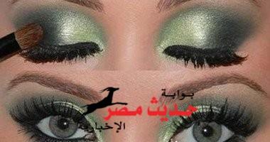 أحدث ماكياج لصاحبات العيون الملونة