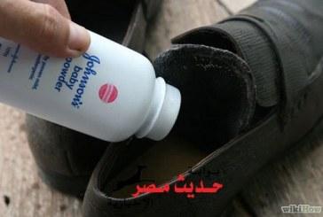 بودرة الأطفال والأكياس المجمدة أبسط طرق حل مشكلة الحذاء