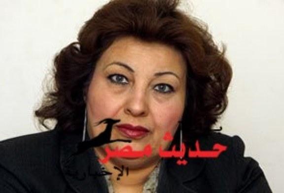 فصل مارجريت عازر من حزب المصريين الأحرار