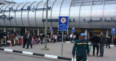 مطار القاهرة الدولى يستقبل ٢٥ رجل أعمال من جنسيات مختلفة للمشاركة فى المؤتمر الأقتصادى