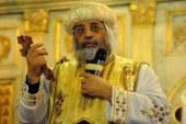 بيان للكنيسة :التبرأ من 6 رهبان و وادى الريان ليس ديرًا وللدولة حق التصرف به