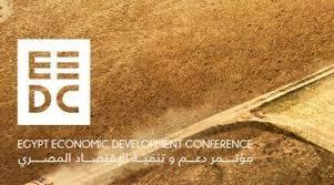 الأسايطة :المؤتمر الاقتصادى طوق نجاة للصعيد