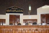 جنايات أسيوط تقضى ببراءة 6 طلاب